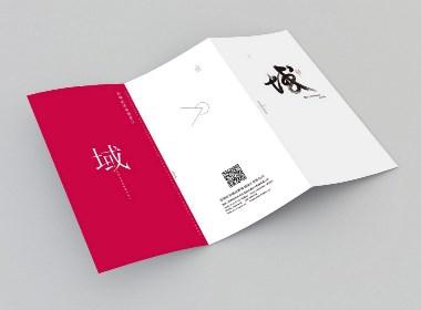 三折页设计