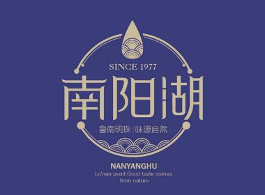 南陽湖湖產品—徐桂亮品牌設計