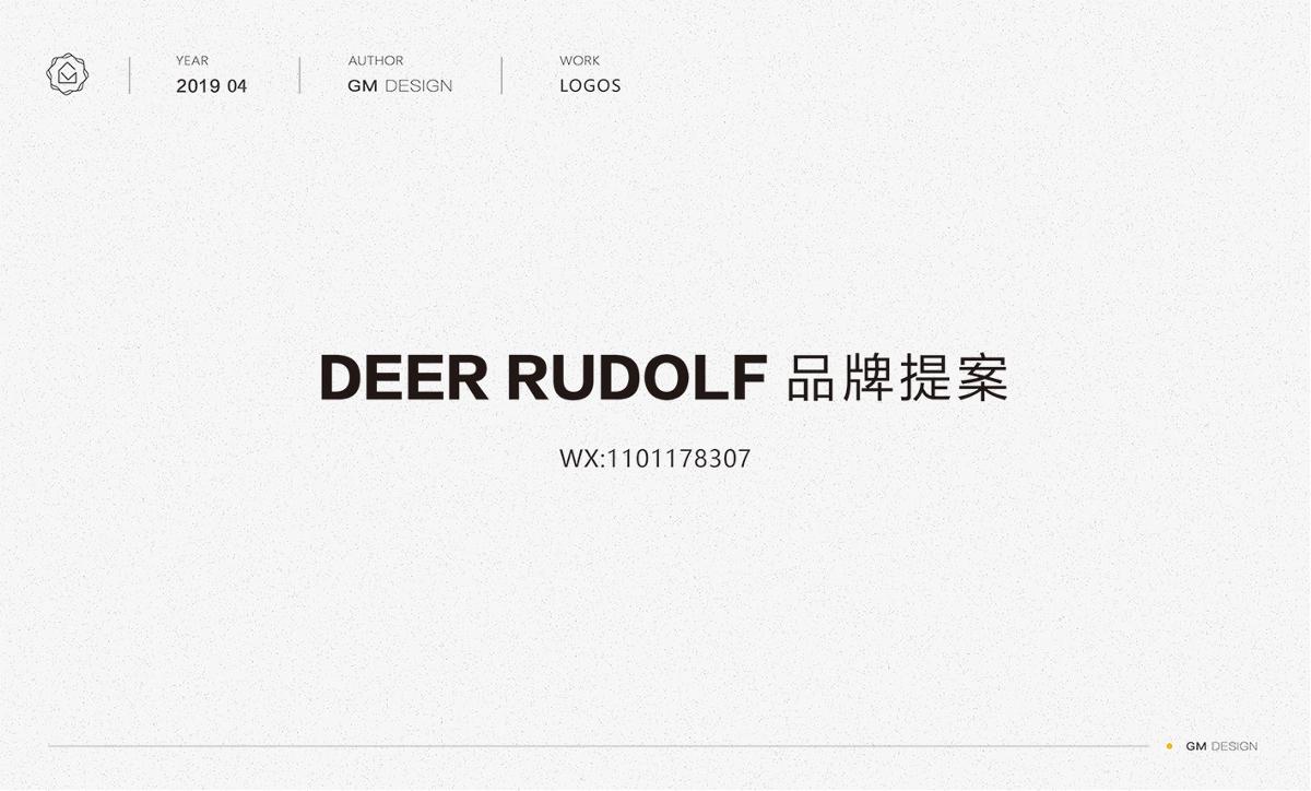 DEER RUDOLF | LOGO提案