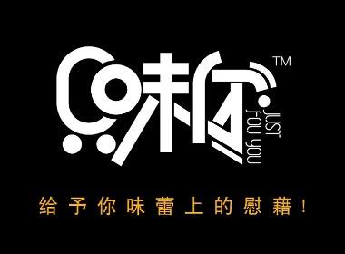 创意字体logo