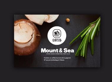 山家与海-菇滋林