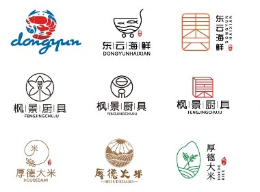 2019LOGO设计标志设计多方案展示