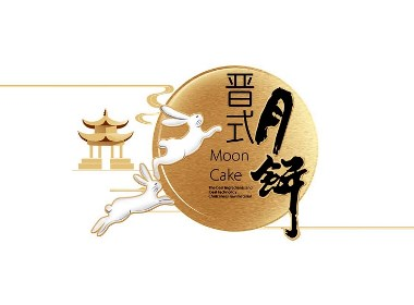 麦馨缘-月饼