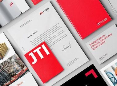物流上市公司VI设计品牌形象升级