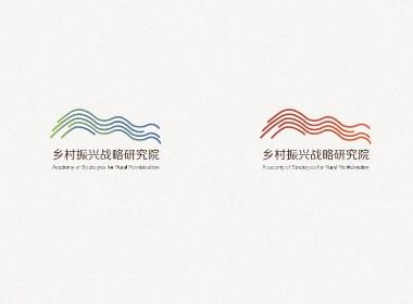 LOGO设计|乡村振兴战略研究院