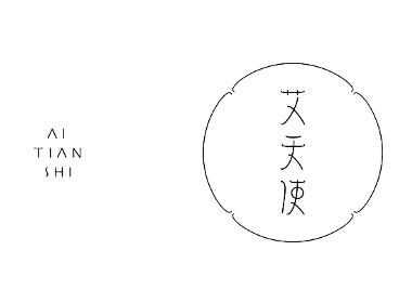 艾天使品牌标志