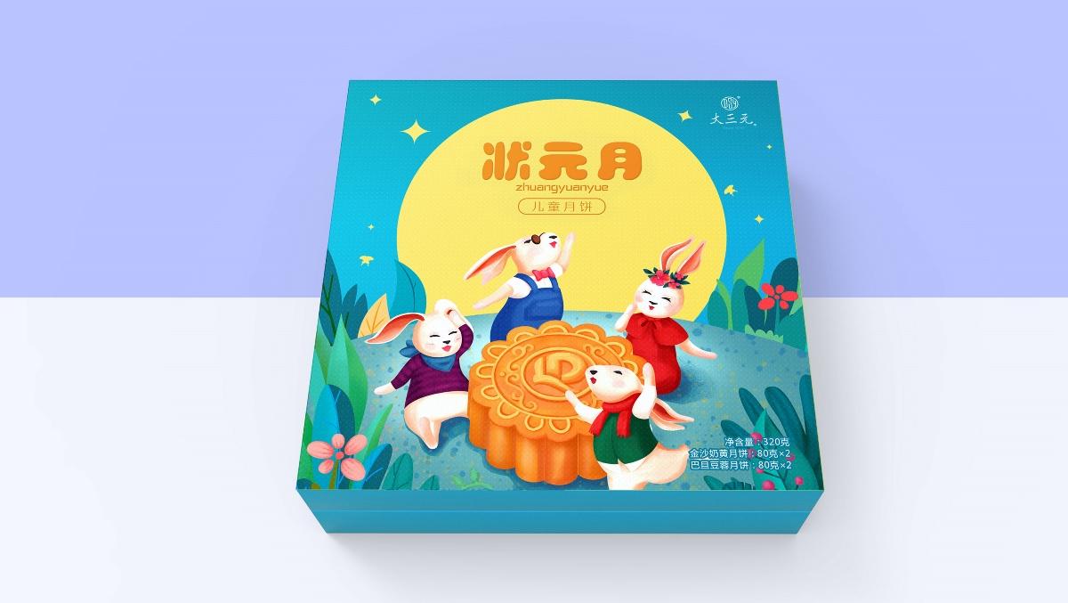 大三元月饼包装设计