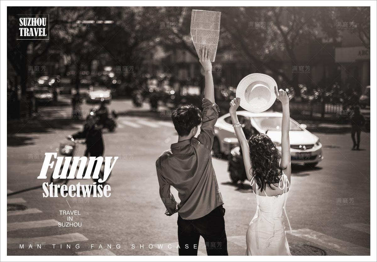 2《Funny streetwise》修图师大陆作品