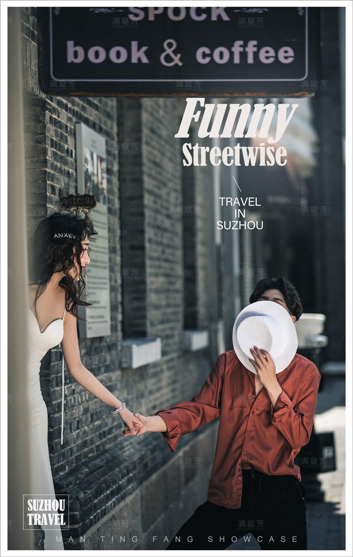 《Funny streetwise》修图师大陆作品