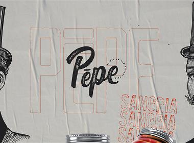 Pepe Drinks | Handmade饮品包装设计