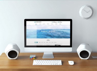 【Morse design】西安和源电力科技有限公司官网设计