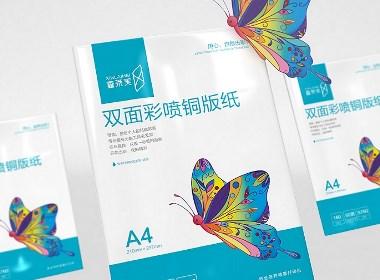 鑫莱美相纸包装设计-衡水瑞智博诚品牌设计