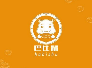 天得利项目案例 | 巴比鼠品牌坚果食品包装设计