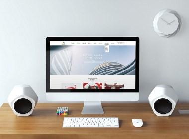 【Morse design】陕西玉华旅游有限责任公司官网设计