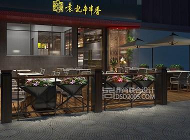 深圳袁记串串香火锅店现代休闲风格设计