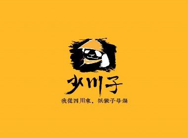 川子火锅 - 我从四川来,只做子母锅