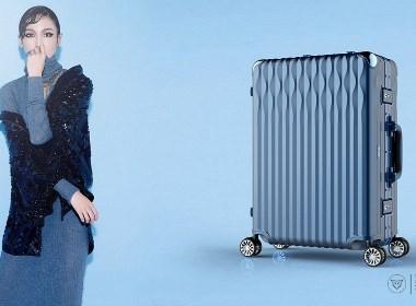 分享旅行箱设计 西科旗下麦色品牌箱包设计