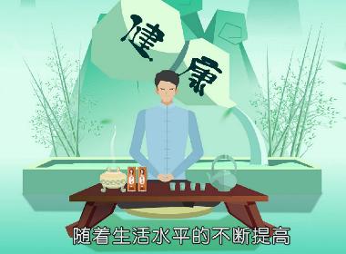 解酒汤MG动画