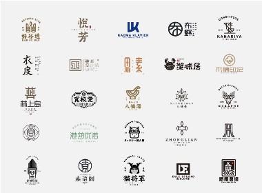 2018LOGO集   标志精选