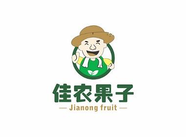 佳农果子标志&包装设计