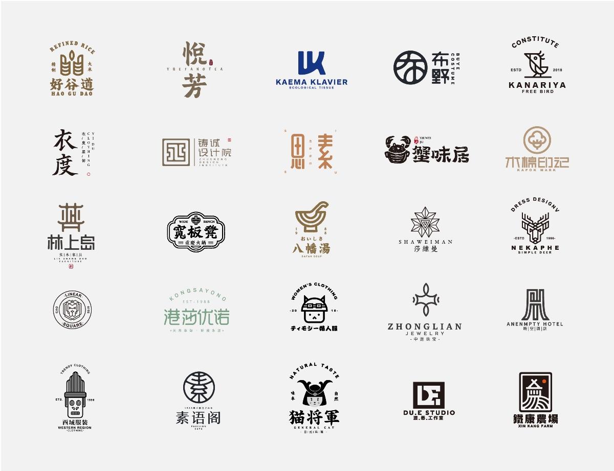 2018LOGO集 | 标志精选