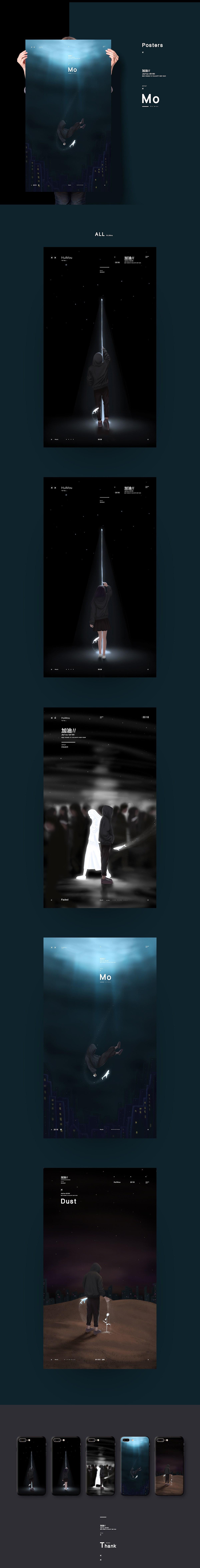 佪眸【插画】歌曲主题 情侣手机壁纸海报