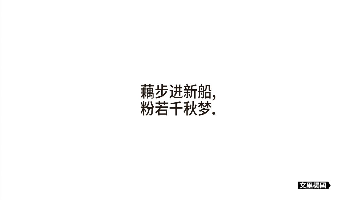 文里杨国.千子莲纯藕粉礼盒装-原创食品包装设计