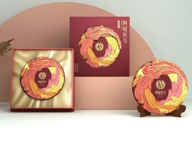 云南普洱茶包装设计 普洱茶礼盒包装设计 饼茶包装设计