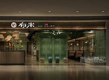 深圳车公庙店|有米麻辣香锅烤鱼餐厅混搭风格设计