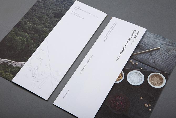 韩国豆酱和辣椒酱包装设计