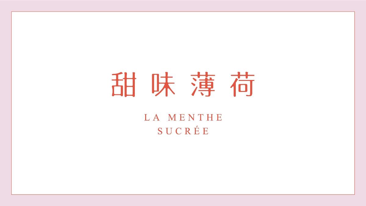 内衣薄荷logo设计网站甜味情趣logo诱惑少女设计模特美女视频内衣情趣内衣丝袜图片