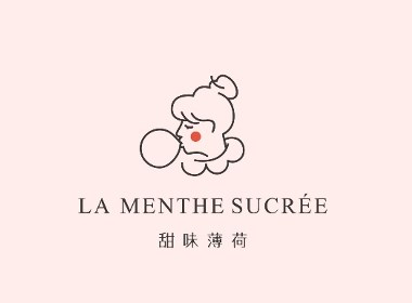 甜味薄荷 logo设计 情趣少女内衣logo设计 内衣品牌设计