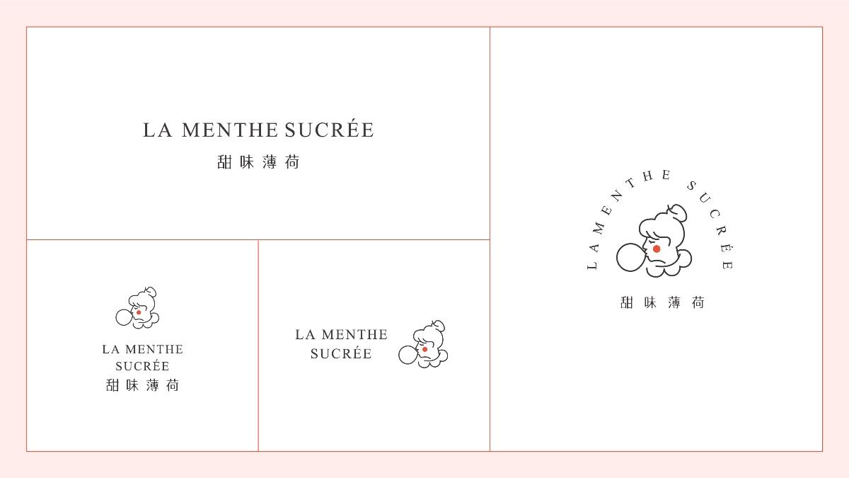 薄荷女神logo设计少女情趣情趣logo设计内衣骚甜味黑丝挑逗浪内衣图片