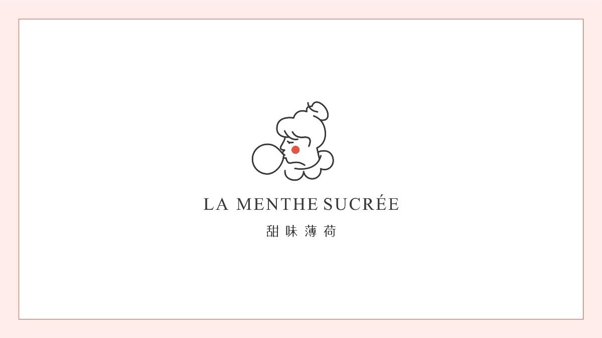 甜味漆皮logo设计情趣内衣情趣logo设计少女薄荷av内衣图片