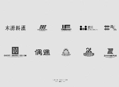 字体和标志