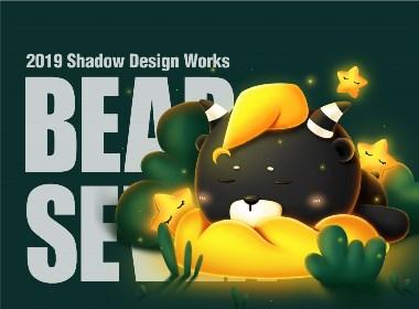 小魔熊-设计品牌IP形象