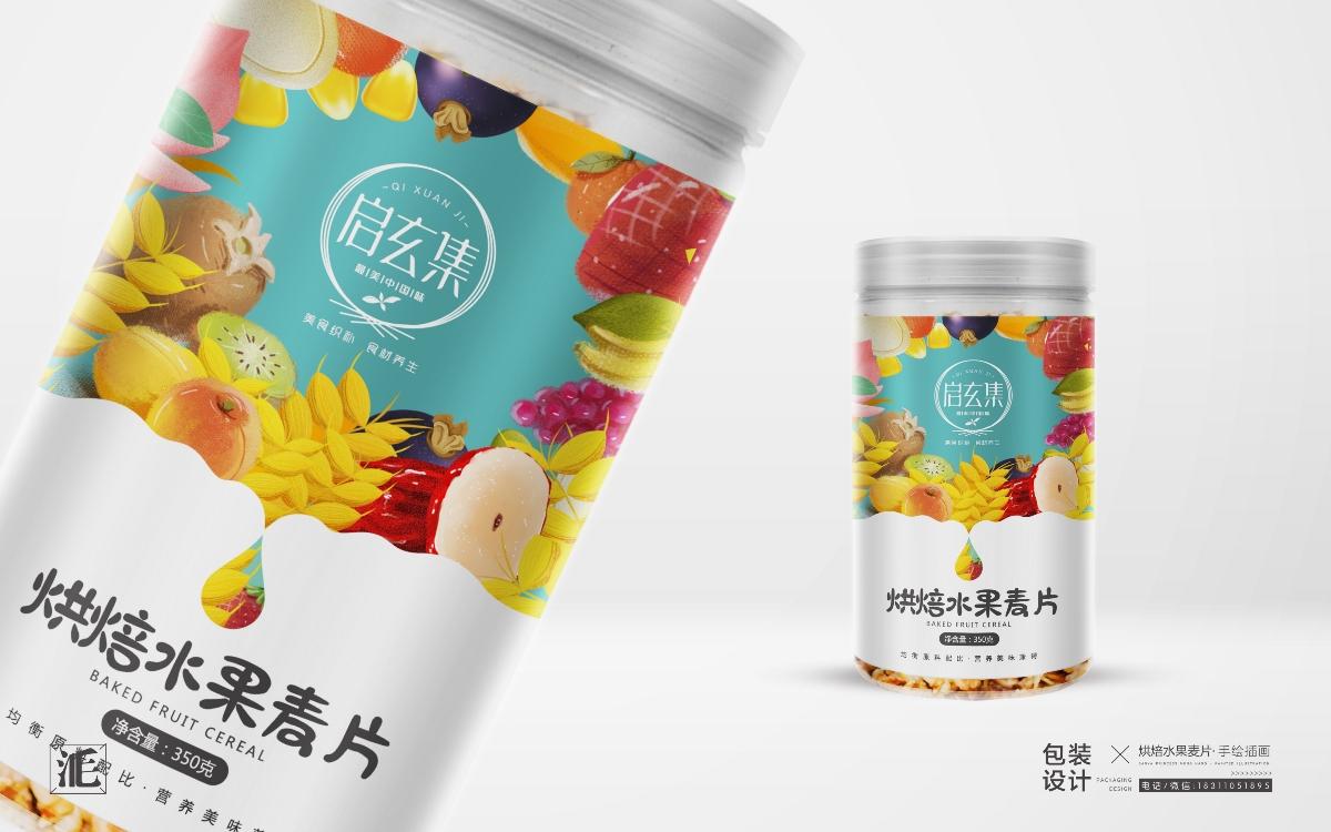 水果麦片包装设计