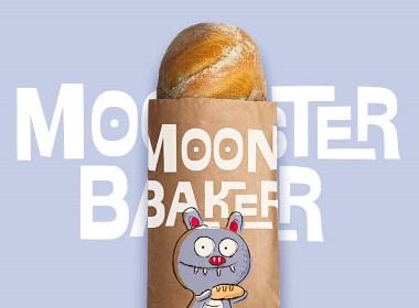 MOONSTER BAKER 面包店品牌设计