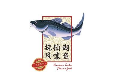 抚仙湖风味鱼礼盒装