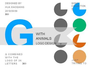 G与26个字母动物LOGO合集