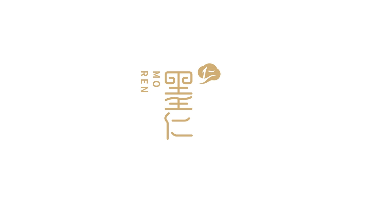 温泉酒店度假村