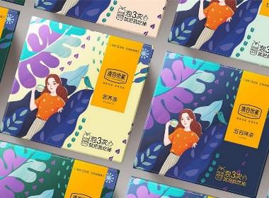 「沫谷米家谷茶」 系列包裝設計