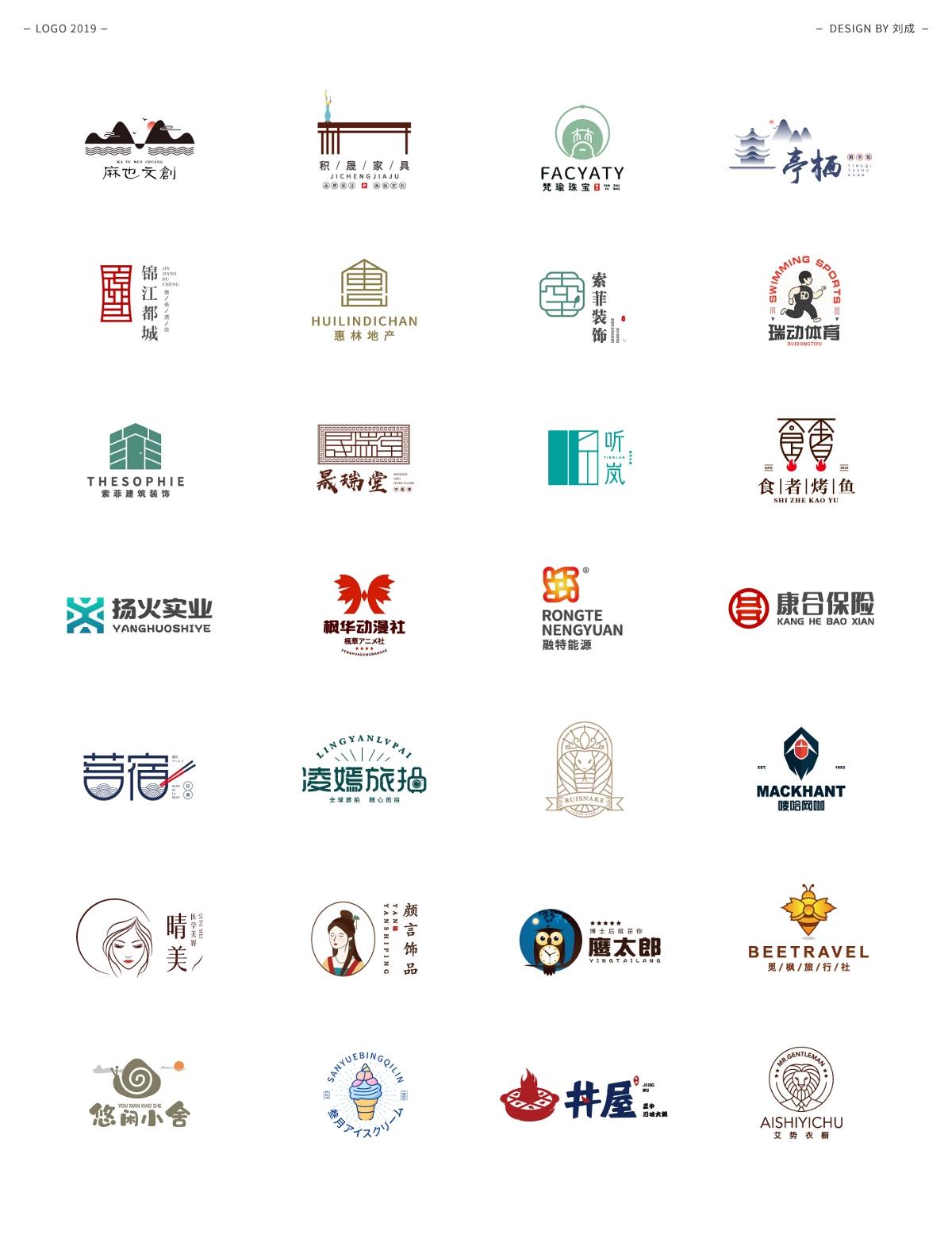 logo设计|标志合集