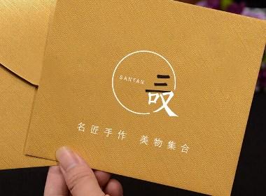 非物质文化遗产服务平台——三叹logo设计