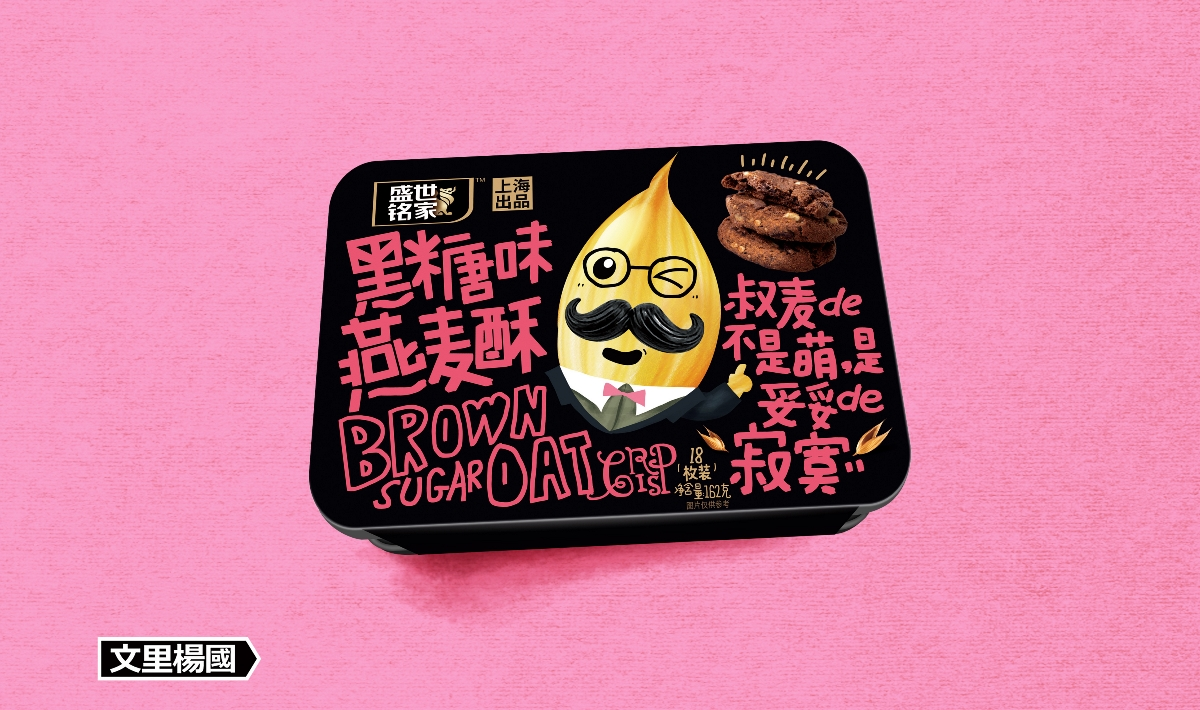 文里杨国.黑糖味燕麦酥-原创食品包装设计