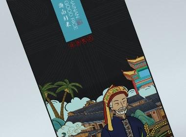海南好米包装设计