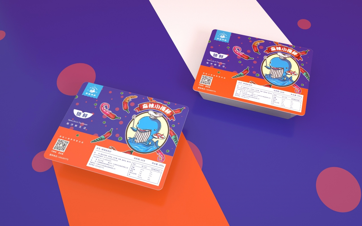 《麻辣小海鲜》麻辣食品包装 / 海鲜品牌包装