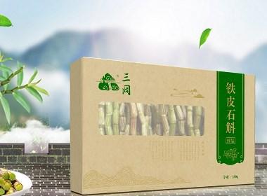 深圳包装设计公司_如何让保健品食品包装设计更有购买欲望
