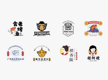 2019-上半年logo合集