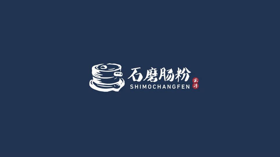 贰想|石磨肠粉品牌设计